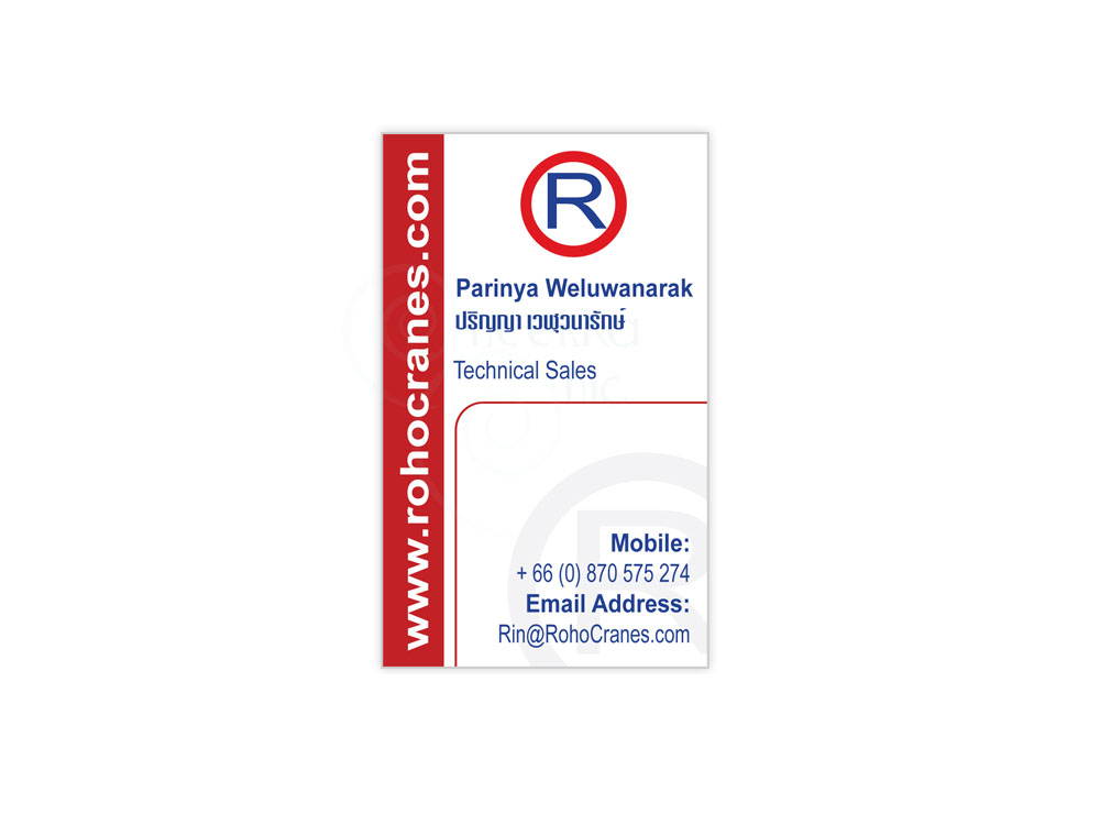 Rohocrane Business card