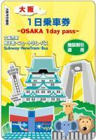 Japan Trip - Osaka 1 day pass for visitors