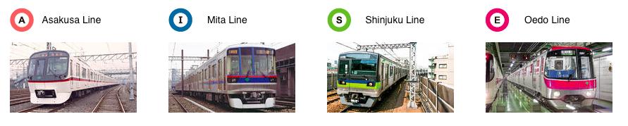 Japan trip - Toei subway