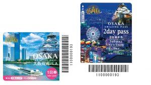 Japan Trip - Osaka amazing pass